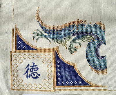 """Celestial Dragon"" by Teresa Wentzler - first quadrant finished!"