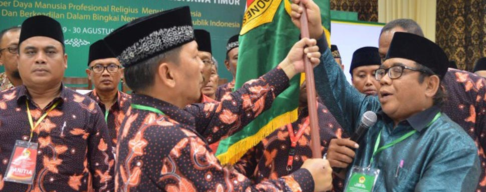Amien Andy Pimpin DPW LDII Periode 2015 - 2010