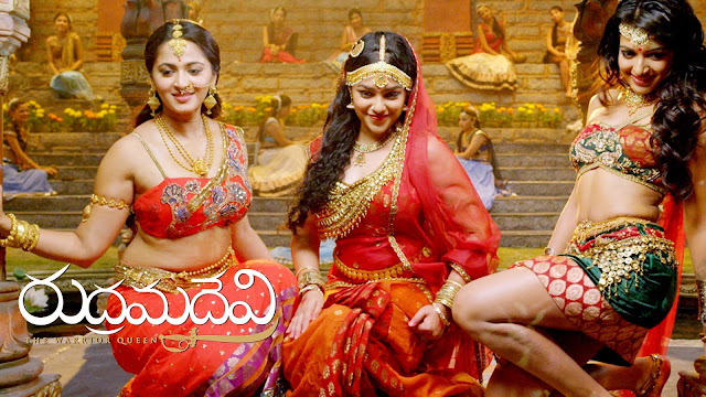 Rudhramadevi Video Song Trailer | Anthahpuramlo Andala Chilaka Song | Anushka | Nitya Menon | Catherene
