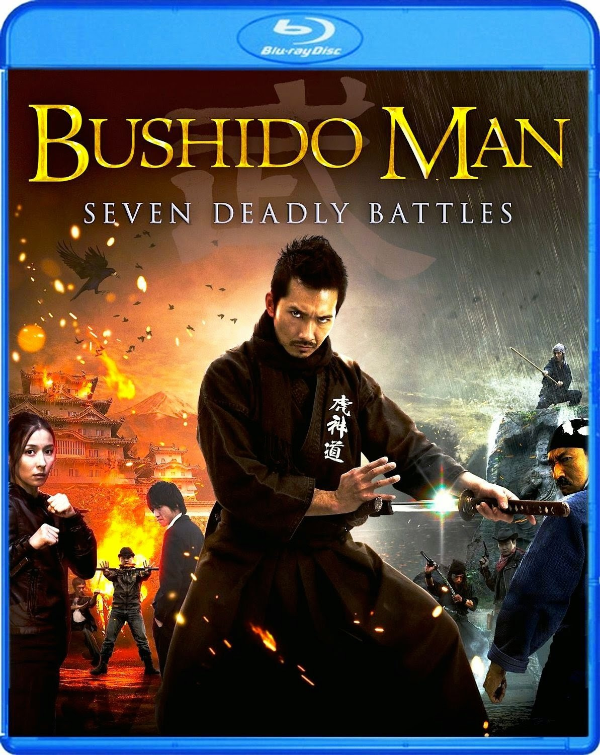 capa Bushido Man – BDRip AVI + RMVB Legendado (2014)