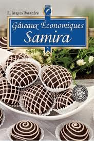 Samira - Gâteaux Economiques 1 (en Arabe et en Français) Samira+gateaux+%C3%A9conomiques+1