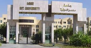 مصاريف كليات جامعة مصر الدولية الخاصة للعام الدراسي 2014