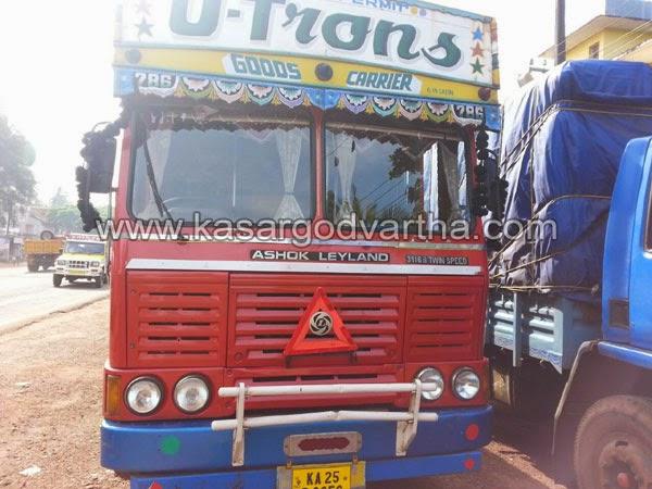 Pallikkunhi, Kasaragod, Accident, Injured, Kerala, Nayanmaramoola, Obituary