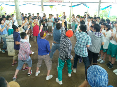 体験/観光 沖縄修学旅行 カチャーシー