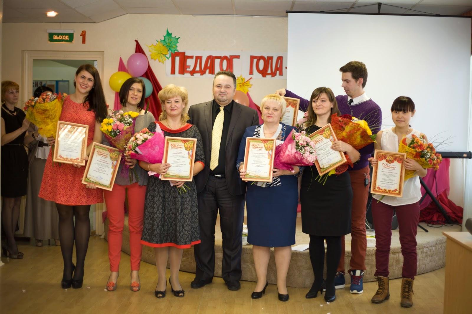 Подарки на конкурс учитель года