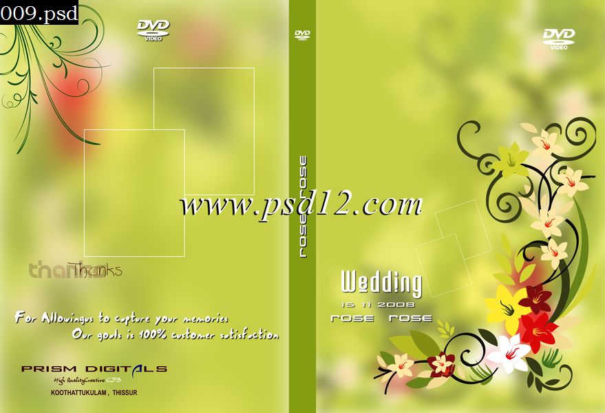Indian Wedding Dvd Cover Designs Psd Free Download ...
