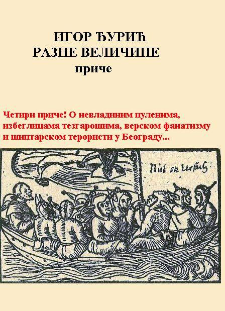 knjigu RAZNE VELIČINE - čitaj KLIKOM NA SLIKU