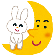 三日月とウサギのイラスト