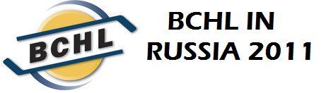 BCHL Russia 2011