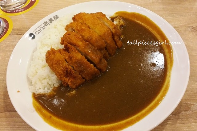 CoCo Ichibanya - Chicken Cutlet Curry (Price: RM 21)