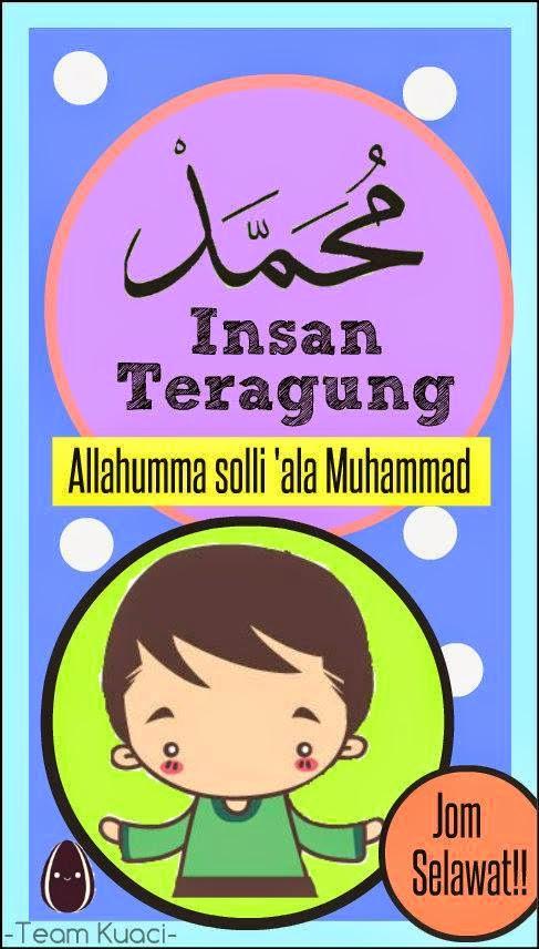 Prophet Muhammad s.a.w.