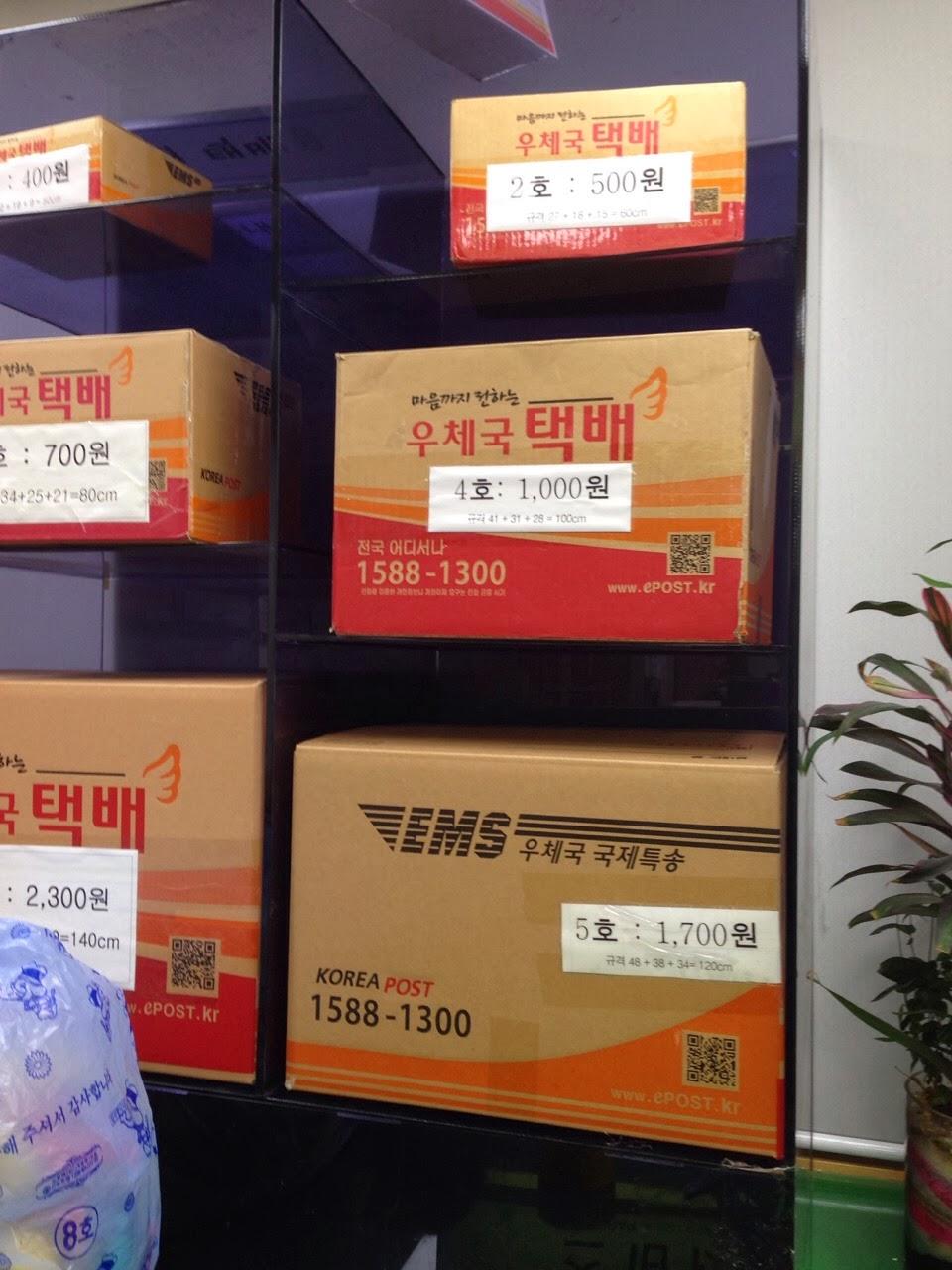 韓國,運費,漲價,郵資,匯率,EMS,