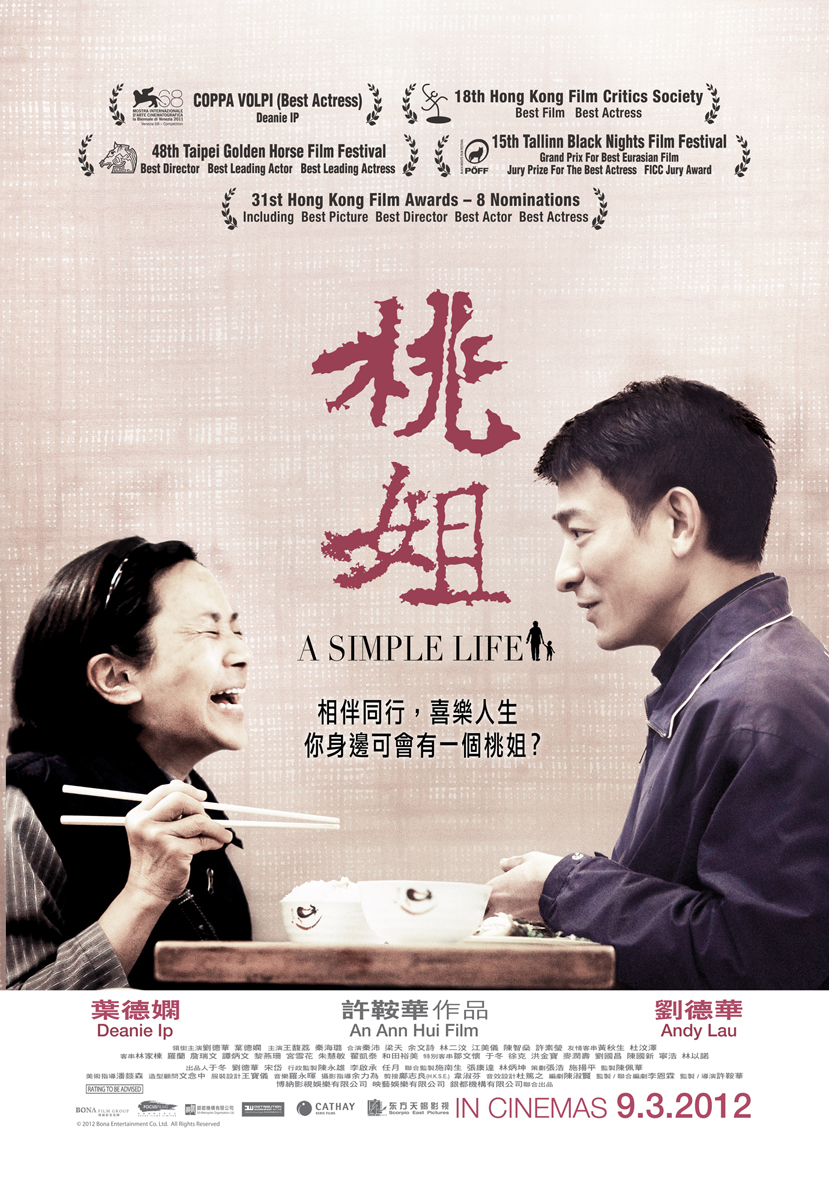City of motherly love movie review