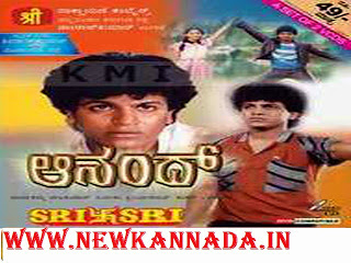 Anand (1986) Kannada Movie Mp3 Songs Download