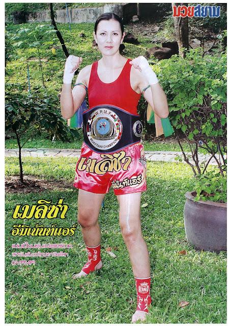 Melissa Ray MuayThai Eminent Air Thai boxing Bangkok