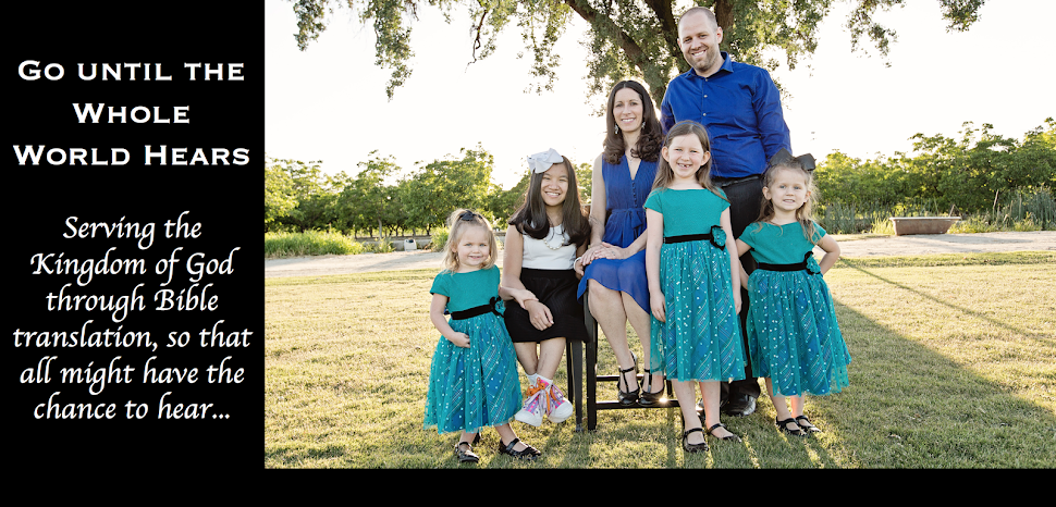 The McMaster Family