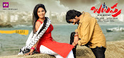 Balupu Movie HQ Wallpapers Posters-thumbnail-12