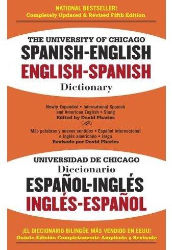 how to speak spanish dictionary