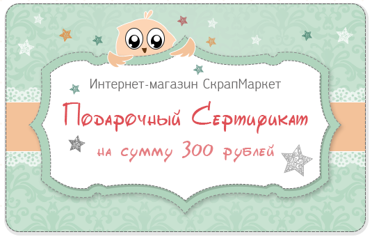 http://savushkascrap.blogspot.de/2015/02/8.html