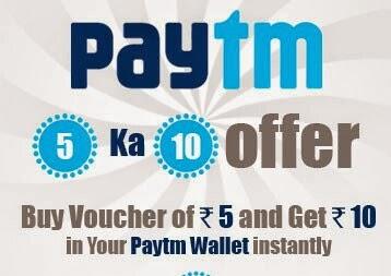 Paytm Zohareez Deal - Get Rs 10 Paytm Wallet Balance @ Rs 5