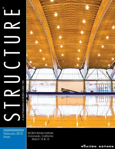 Structure Magazine 2010-02( 539/1 )