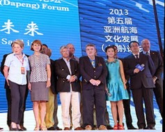 http://asianyachting.com/news/ChinaCup13/China_Cup_13_Race_Report_2.htm