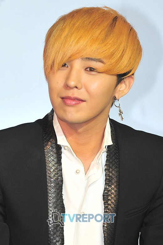 Photo of G-Dragon