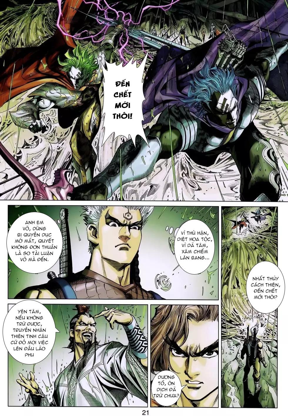 Thần binh huyền kỳ 3 - 3.5 tập 185 - 6