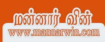 www.mannarwin.com