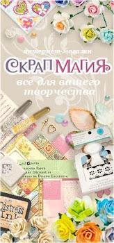 Наш магазин :)