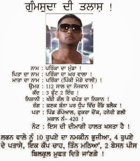 Funny jokes in hidni for facebook status for facebook for friends punjabi funny jokes in hidni for facebook status for facebook for friends for girls in english in urdu for teenagers for kidsa voltagebd Choice Image