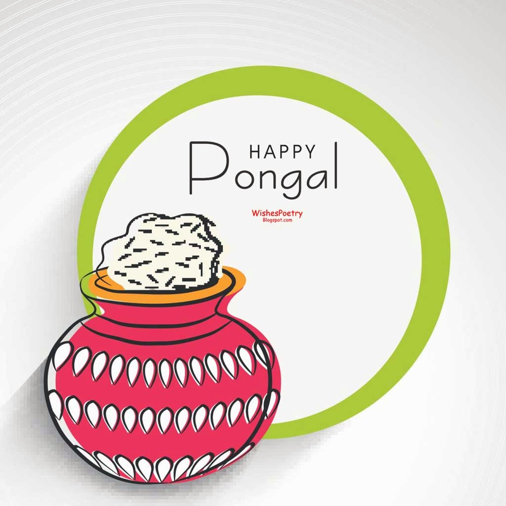 Pongal Wishes Sayings-Qoutes 2014 & Wallpapers