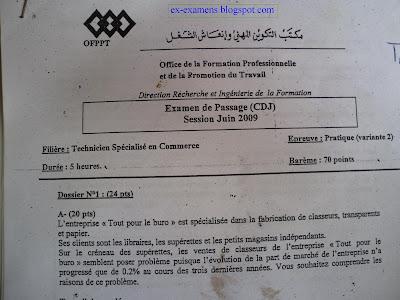 Examen de passage TSC V 2