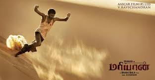 {2013} Maryan Tamil HD Full Movie Free Download Online