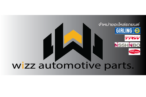 Wizz automotive parts