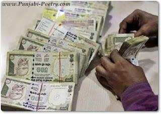 100 Crore Di Gal