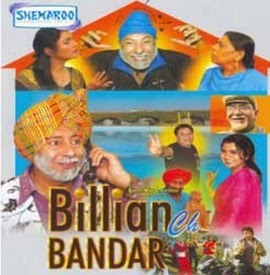 Billian Ch Bandar 2007 Punjabi Movie Watch Online