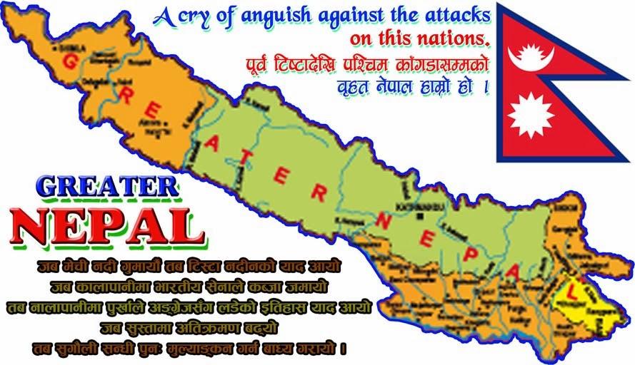 सुगौली सन्धिपूर्वको ग्रेटर नेपाल–हाम्रो अभियान