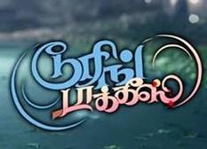 Touring Talkies 2015 Tamil Movie Watch Online