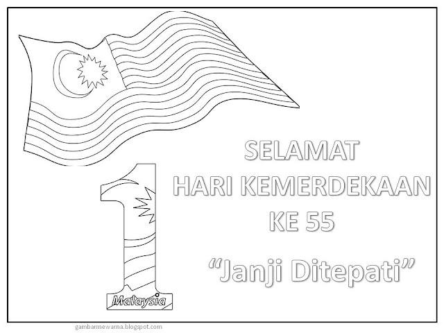 Selamat Hari Kemerdekaan ke 55