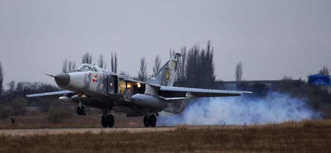 Су-24МР б/н 59 «жовтий»