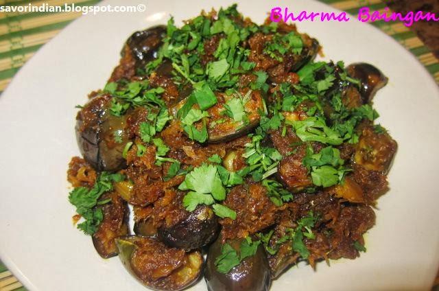 masala baingan /eggplant masala/brinjal masala