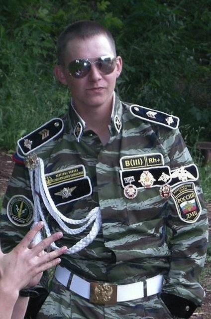 гей войска россия