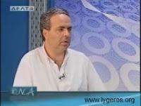 Συνέντευξη Νίκου Λυγερού D.N.A Δ Δούκας 30-6-2012