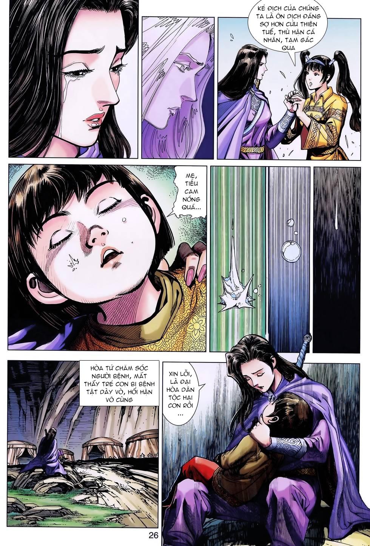 Thần binh huyền kỳ 3 - 3.5 Chapter 166b - Hamtruyen.vn