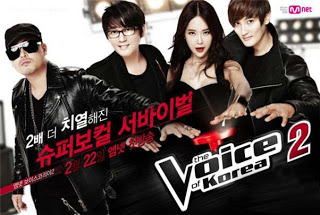 [130503] The Voice Of Korea 2 Episode 11