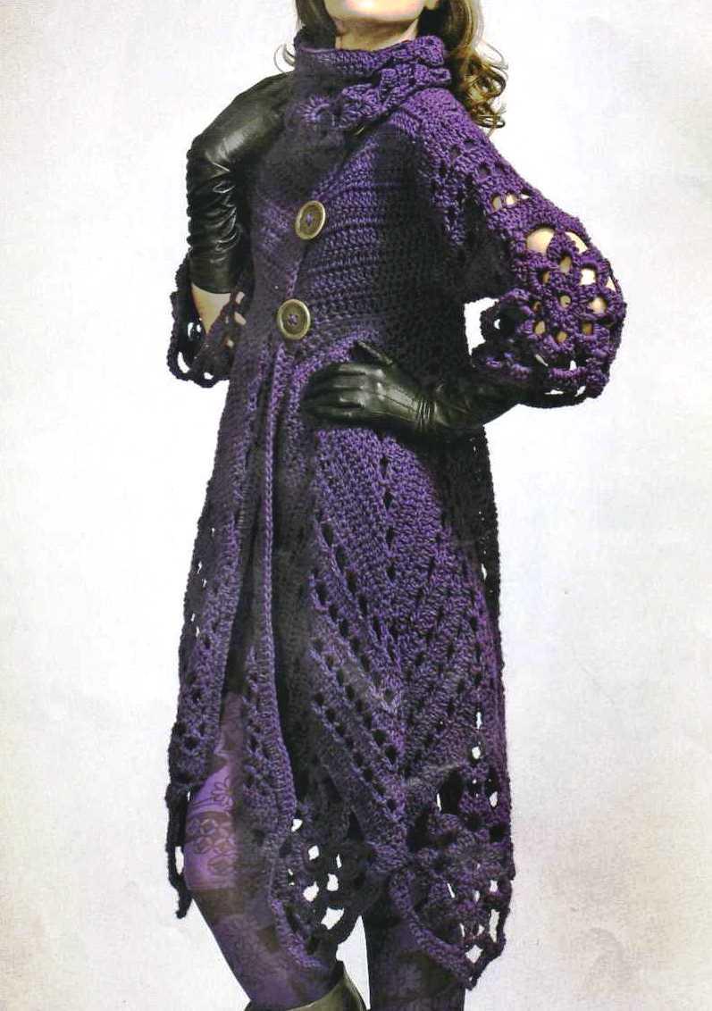 Crochet Abrigo Morado