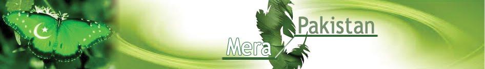 Mera-Pakistan!