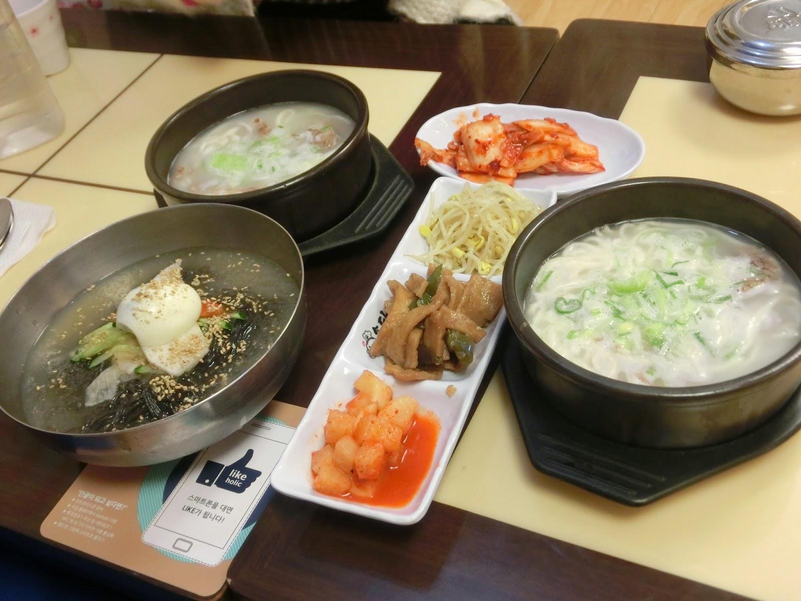 beef-broth-noodle-soup-ehwa