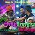 CTN COMEDY PERK MI Reatrey Kamsan 04-January-2014